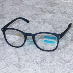 Læsebrille - 4107, blå